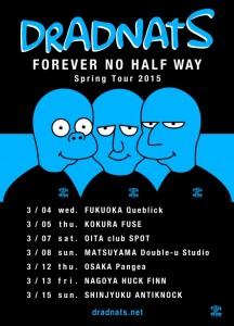 F.N.H.W.Tour