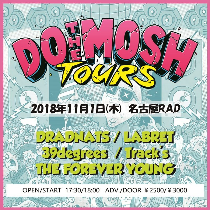 2018.11.01(Thu)@名古屋 R.A.D フライヤー