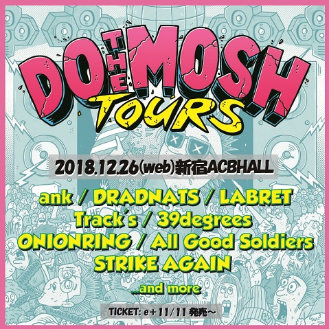 2018.12.26(Wed)@新宿ACB フライヤー