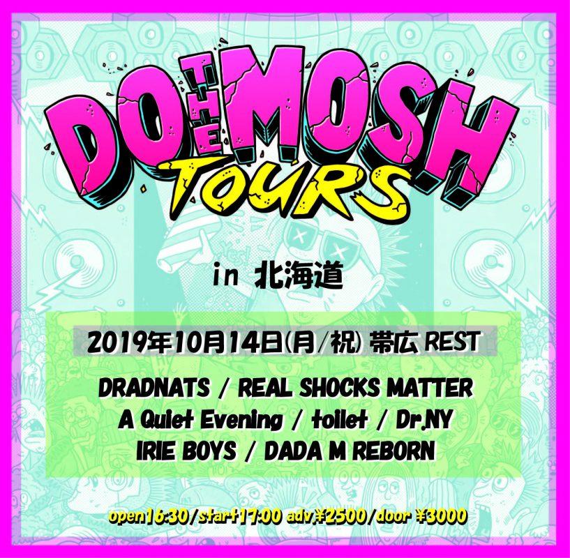 2019.10.14(Mon)@帯広REST フライヤー