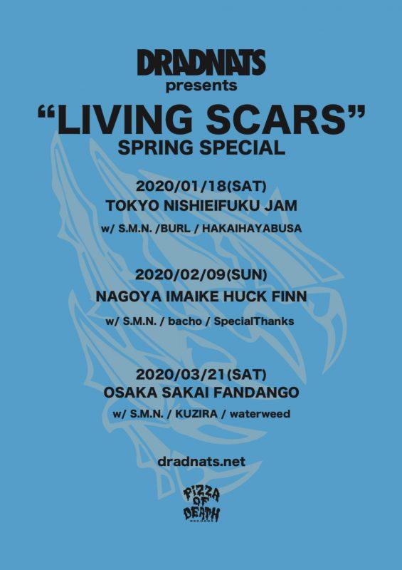 2020.03.21(Sat)@大阪堺FANDANGO フライヤー