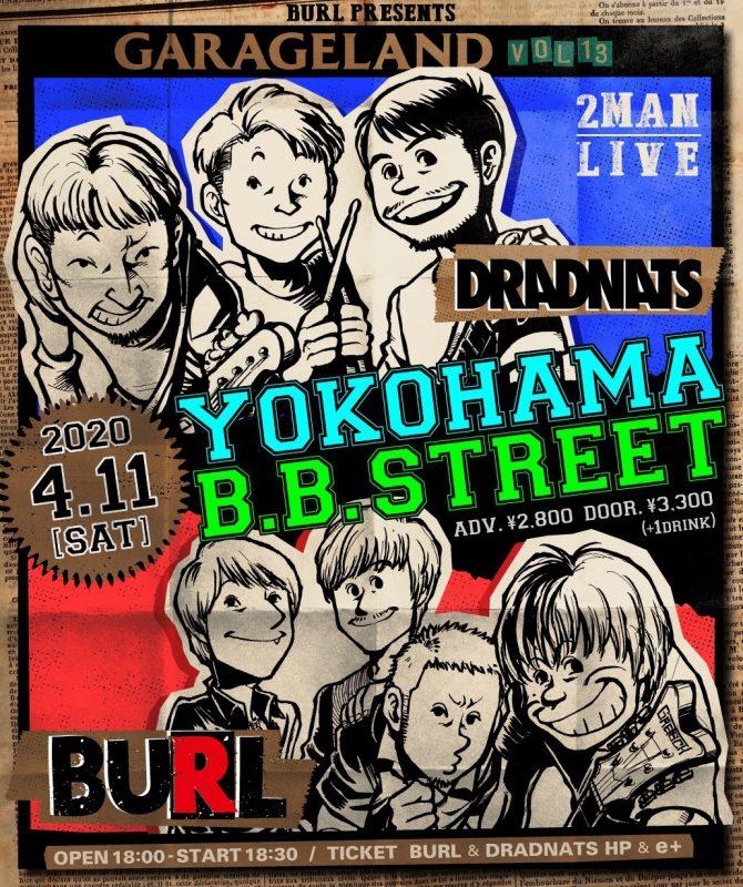 2020.04.11(Sat)@横浜B.B フライヤー