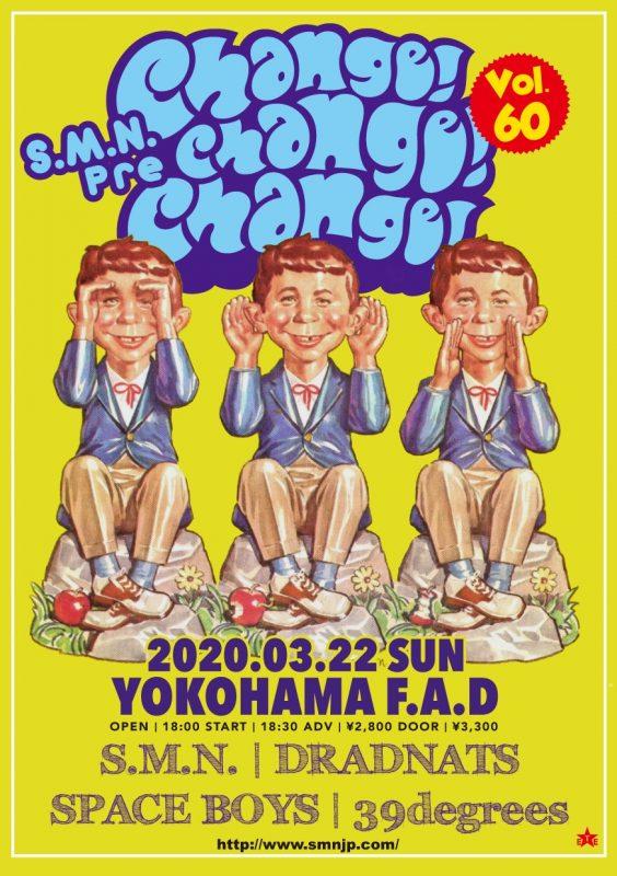 2020.03.22(Sun)@FAD YOKOHAMA フライヤー